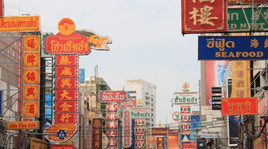 Bangkok Unmistakably Chinatown Web Ready