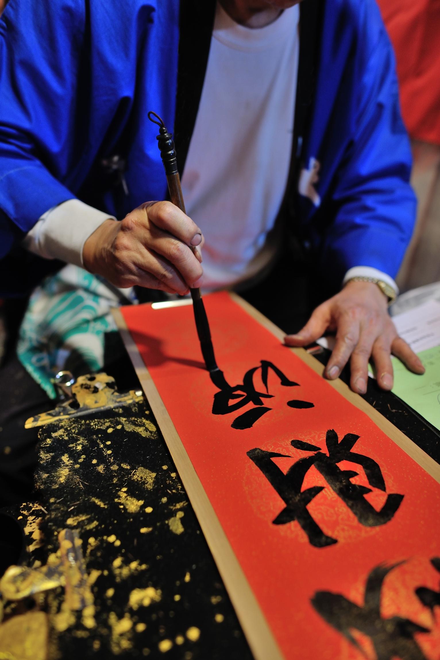 Calligraphy 2 Web Ready