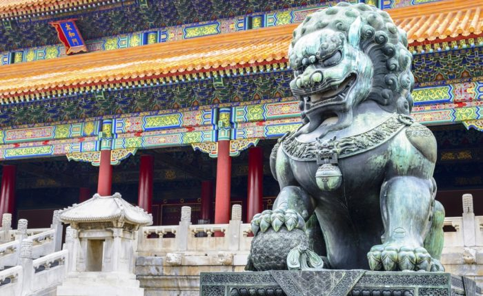 Chinese Guardian Lion. Located In The Palace Museum (forbidden City), Beijing